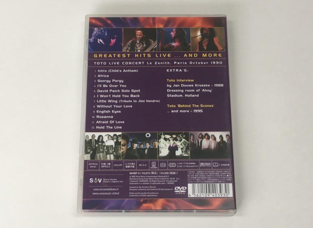 TOTO グレイテスト・ヒッツ・ライブ 90年パリ名曲満載のライブ