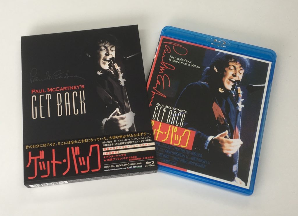 『ゲット・バック』 Paul McCartney のライブドキュメンタリー映画