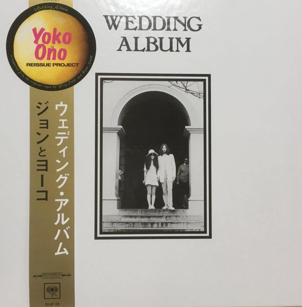 ウェッディング・アルバム50周年記念版