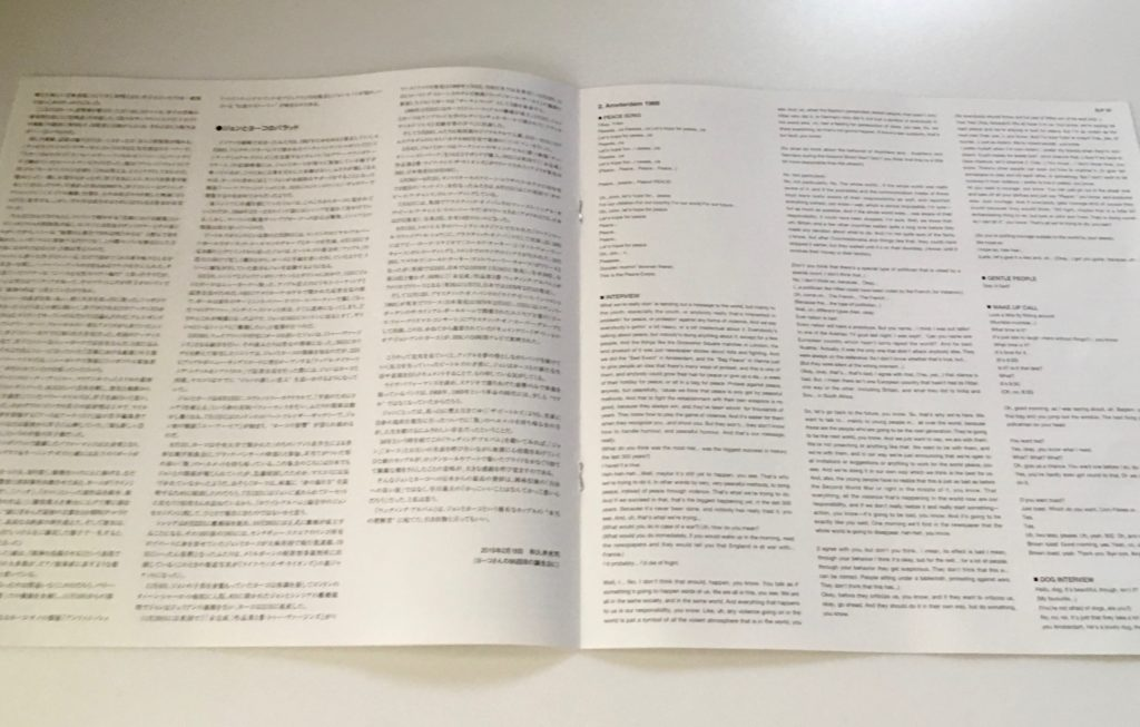 ウエディング・アルバム 50周年記念盤 ジョン&ヨーコ 解説