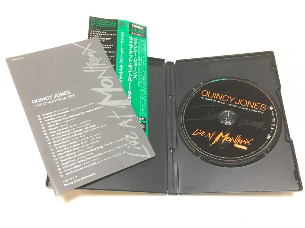 クインシー・ジョーンズ ライブ・アット・モントルー1996