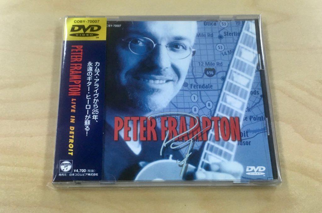 ピーター・フランプトン ライブ・イン・デトロイト