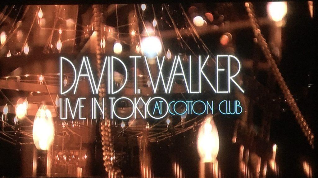 デヴィッドT.ウォーカー コットンクラブ・ソロ・ライブ