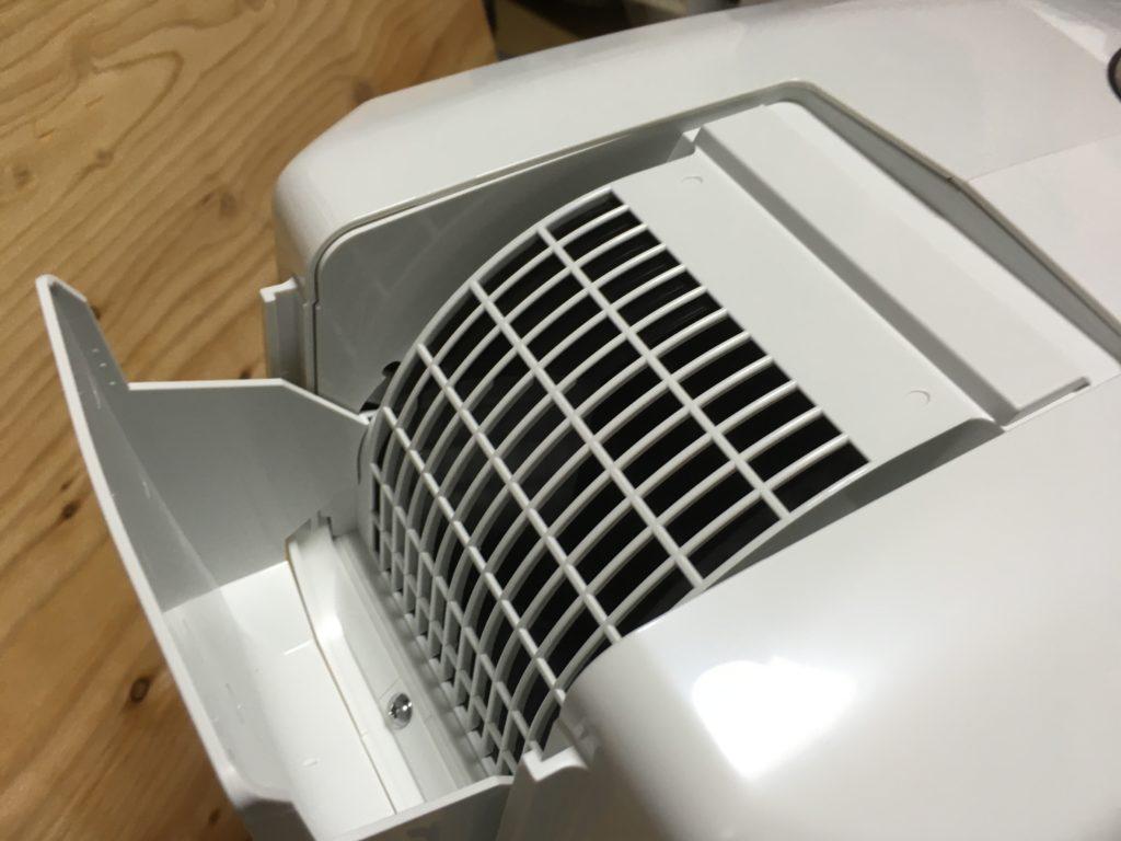 スポットクーラー冷風機 1日10Lの除湿の能力を使ってみた