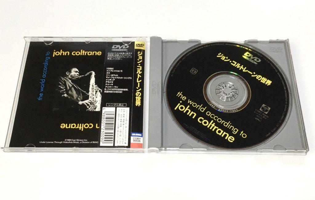 ジョン・コルトレーンの世界 生涯を綴る貴重なライブ映像とインタビュー