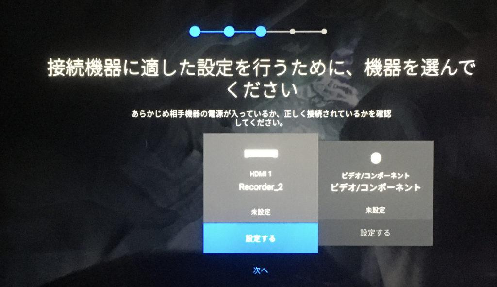 ソニー・ブラビア KJ-49X8500H 使いやすで選ぶ4K TV