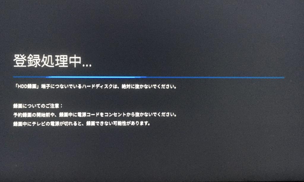 TV録画用ハードディスク USBを接続するだけ、後はTV側の簡単設定